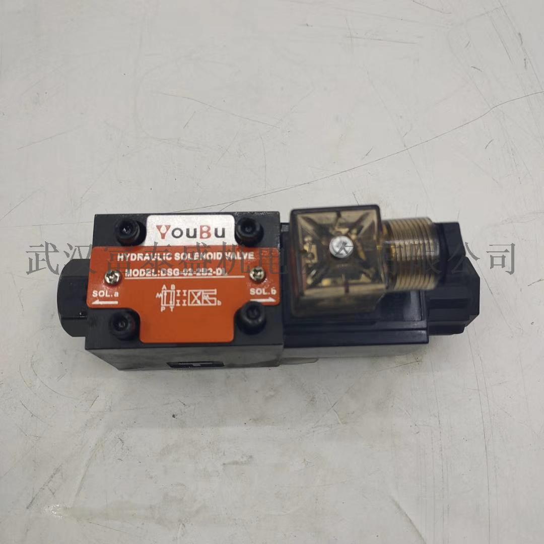 批发HD-G02-2B2S-10液压阀