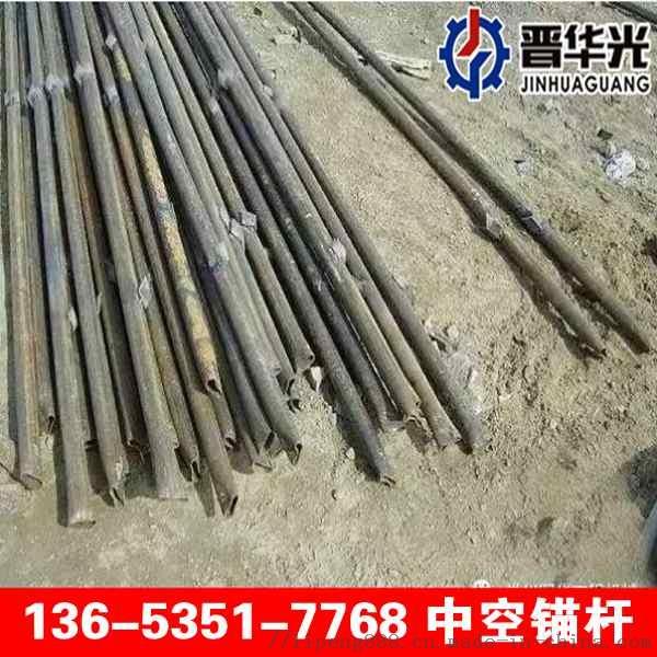 广东湛江市中空锚杆耐腐蚀中空锚杆多钱一台