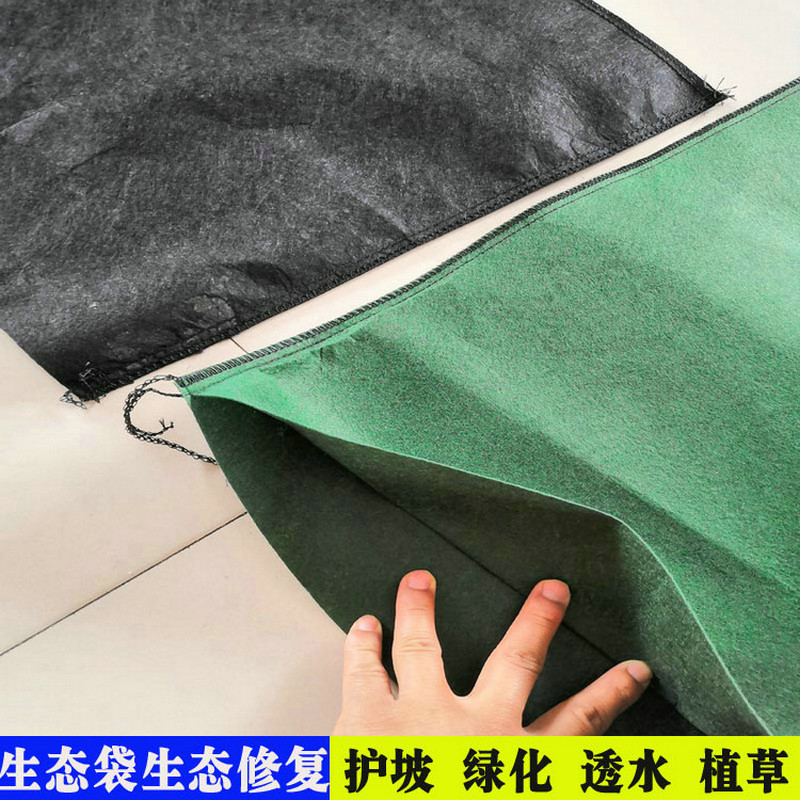 PP土工布袋,广东无纺土工布袋