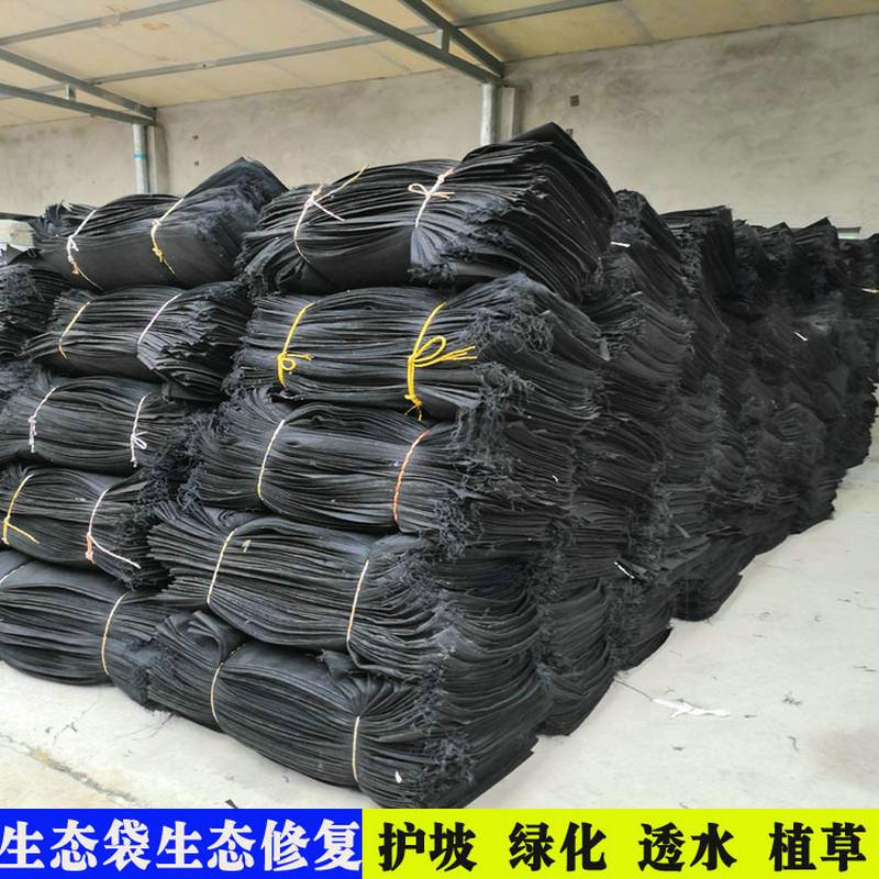 编织袋,山东绿色生态袋
