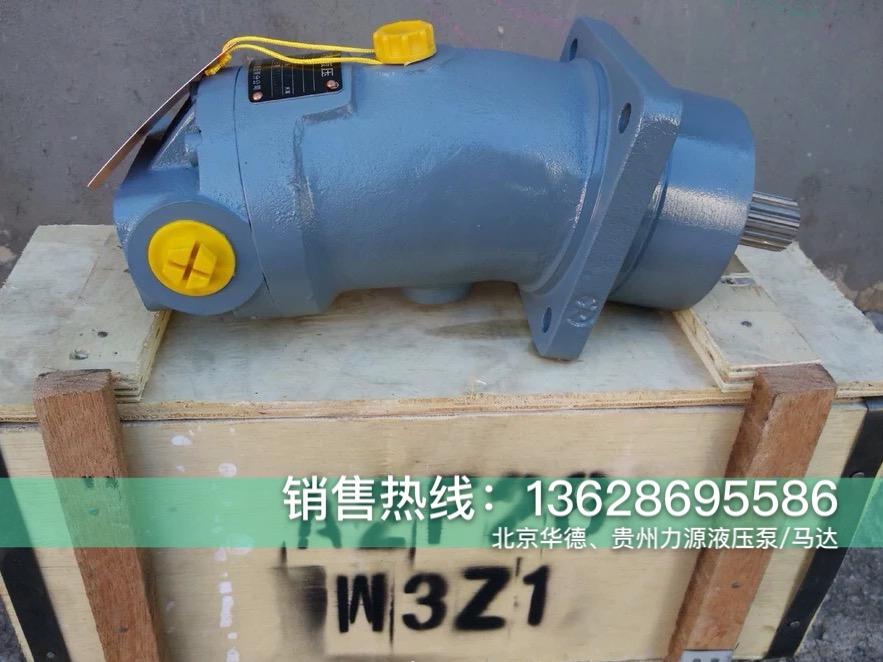Y-A7V28LV1LPFOO变量柱塞泵Y-A7V28LV1RPFOO