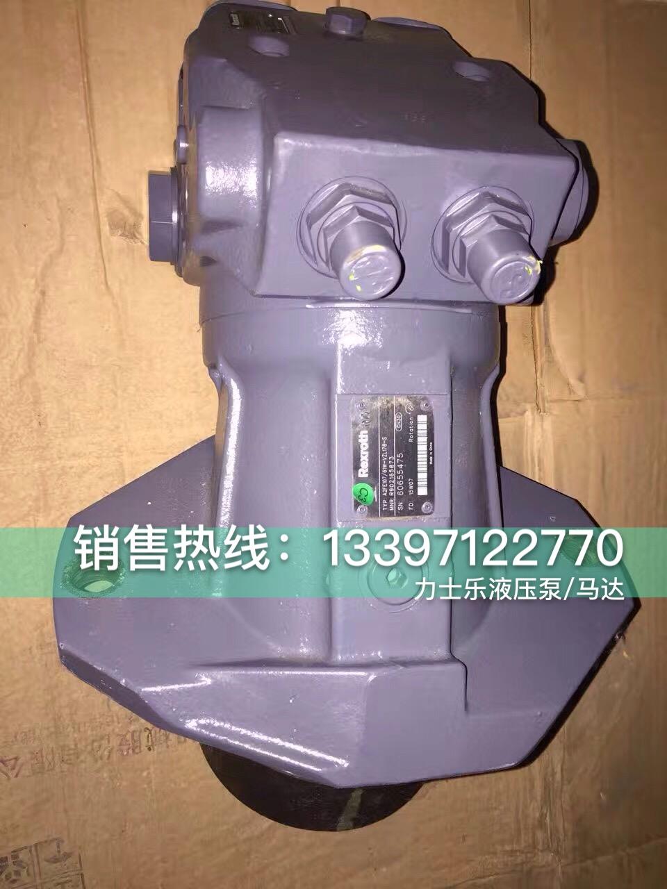 A4VG125EP4D1/32R-NSF02F011SP柱塞泵德国