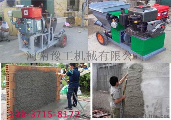 定西市浙江杭州石膏砂漿噴塗機