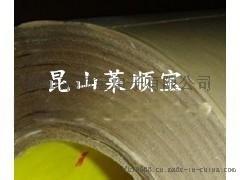 3M9629PC双面胶带1_副本.jpg