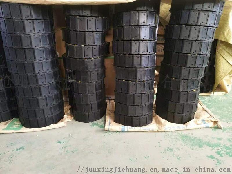 路桥机械设备使用的塑料拖链 全封闭式尼龙66拖链815297852