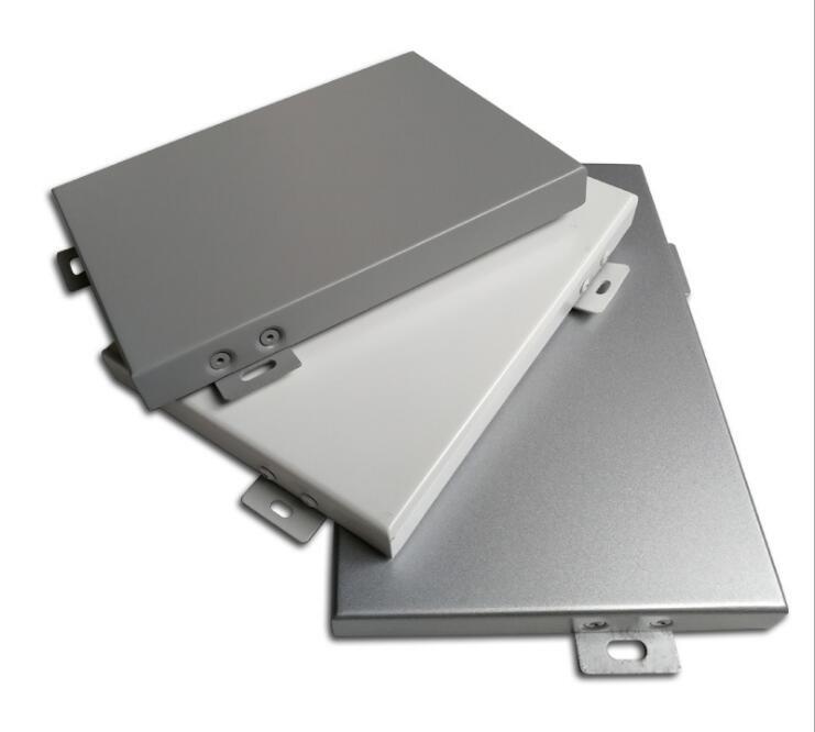 三灰色铝单板2108121801.jpg