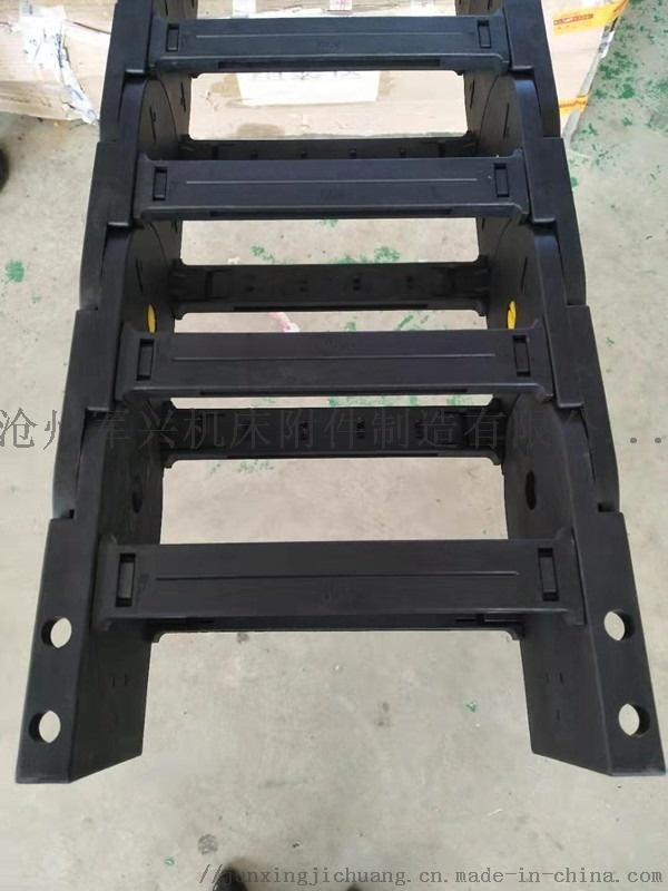 运行速度快 噪音低耐磨 承重型工程塑料拖链 军兴造99295602