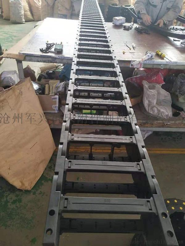 运行速度快 噪音低耐磨 承重型工程塑料拖链 军兴造99295592
