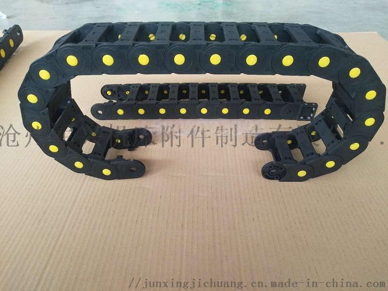 码坯机用尼龙拖链 运行寿命长 耐磨 码坯机塑料拖链814658232