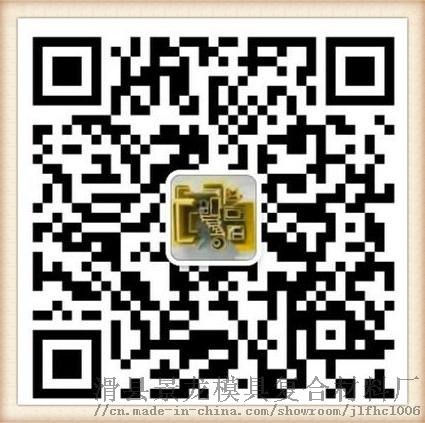 微信图片_20180427093006_爱奇艺_副本5.jpg