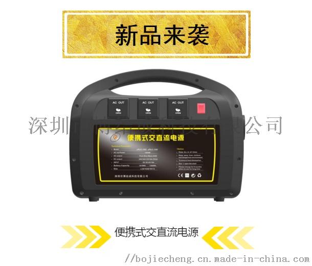 管道機器人專用攜帶型應急電源戶外220V移動電源820808745