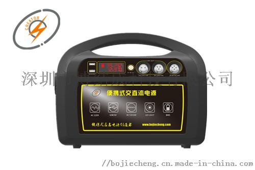 管道機器人專用攜帶型應急電源戶外220V移動電源100177945