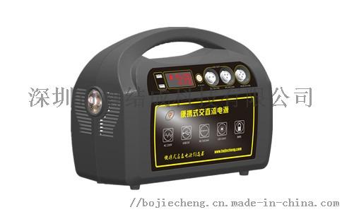 管道機器人專用攜帶型應急電源戶外220V移動電源820808765