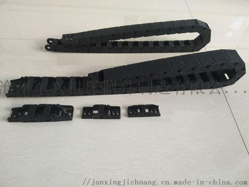 医疗机械使用小型电缆拖链 环保 无味型塑料拖链815920772