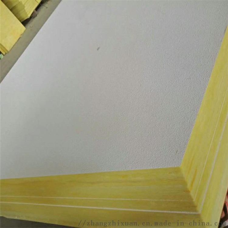 玻璃棉吸音板的吸聲原理815966532