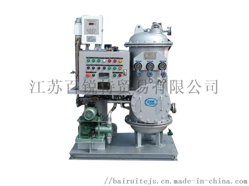 YSZ-0.25系列舱底水分离器.jpg