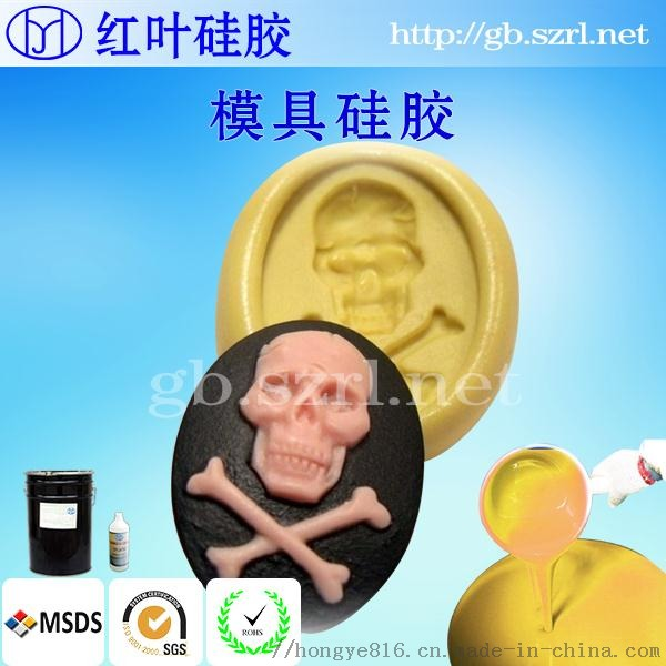 深圳市工艺品模具硅胶翻模厂家 复模硅胶液体796713115