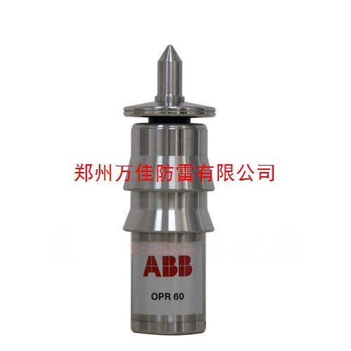 ABB避雷针,ABB OPR30提前放电避雷针816108062