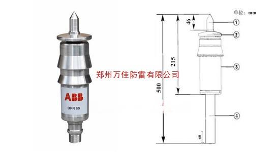 ABB避雷针,ABB OPR30提前放电避雷针816108072
