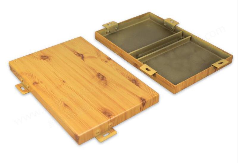 仿木纹铝单板规格.jpg