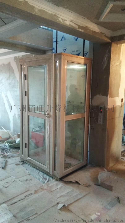 湛江家用电梯厂家无机房别墅家用电梯专属供应商820942645