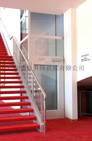 清远家用电梯厂家供应放心品牌无机房小型家用电梯100159275