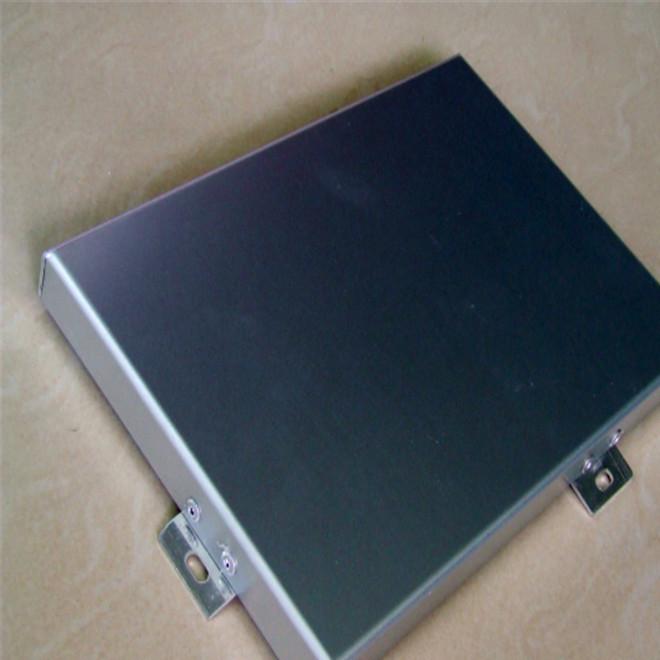 郑州铝单板吊顶,冲孔铝单板吊顶厂家报价100338545