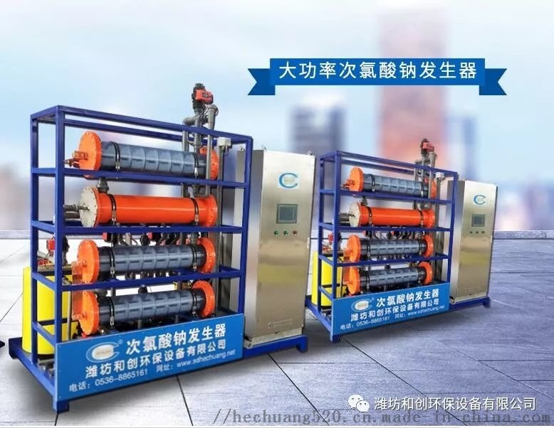 电解法次氯酸钠发生器/水厂消毒装置93271205