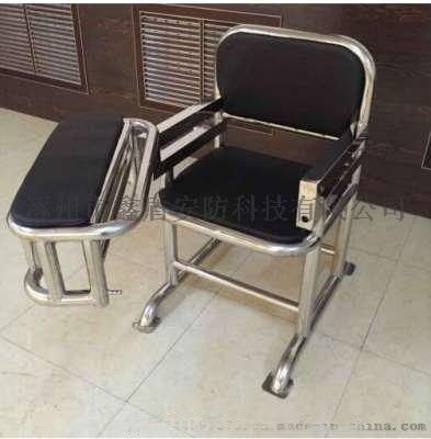 [鑫盾安防]北京审讯椅 方管笼型审讯桌椅参数783702922