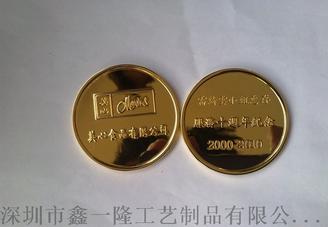 上海纪念币定做 立体纯银币制作 铜币生产厂家815345542