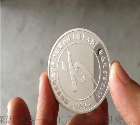 上海纪念币定做 立体纯银币制作 铜币生产厂家815345552