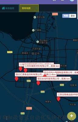 青岛和晟智远智慧热网手机站点图.jpg