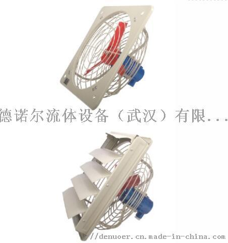 防爆壁式排氣扇 380v防爆排風扇 廠家供應820536945