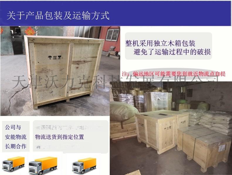 产品包装及运输方式.jpg