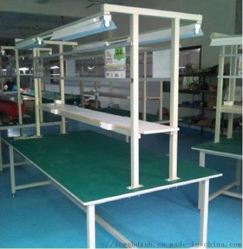 电子厂防静电工作台 铝型材/不锈钢/碳钢工作台75458032