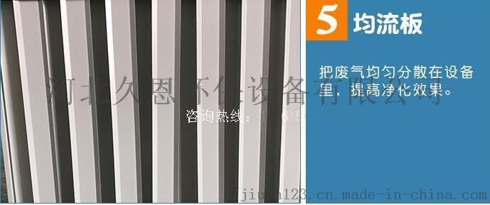 喷涂厂uv光氧活性炭一体机原理大集结99489972