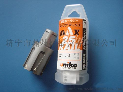 日本尤尼卡31mm钢轨钻头安全可靠816629932
