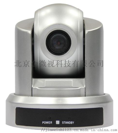 USB高清会议摄像机.jpg