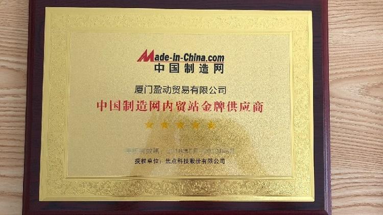廠家供應彩色三層佈防水熱封膠帶 服裝專用三層布膠帶100588825