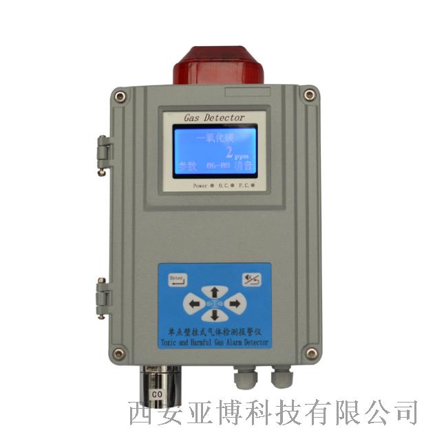 固定式天然气报警器哪里有卖15591059401817537405