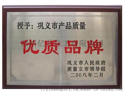30聚合氯化鋁,高效PAC自來水淨化絮凝劑52525602