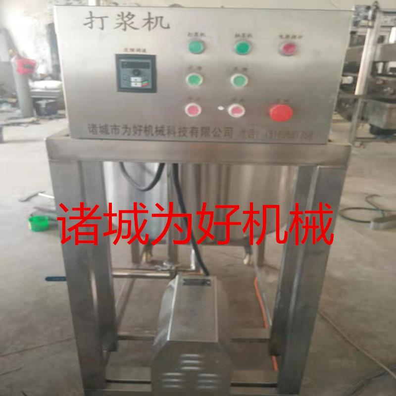 混合粉食品打浆机 自动打浆出浆设备816908022