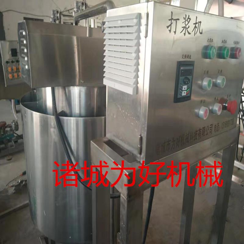 混合粉食品打浆机 自动打浆出浆设备816908032