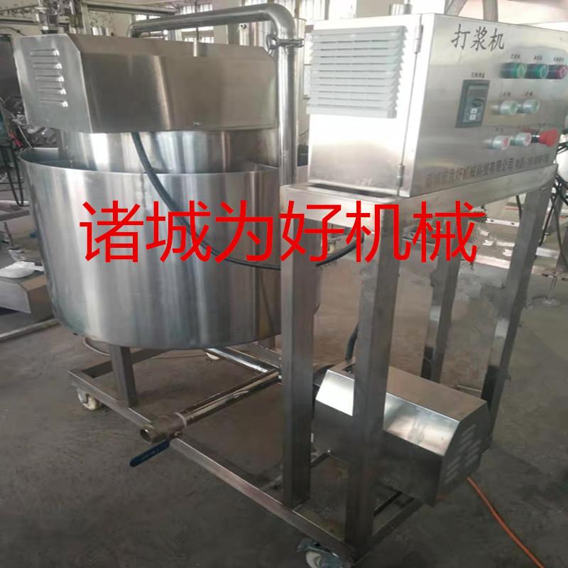 混合粉食品打浆机 自动打浆出浆设备816908042