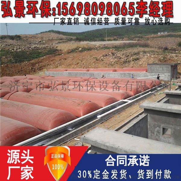 沼气池设计图纸-1000立方红泥发酵池浮罩建设厂家816746762