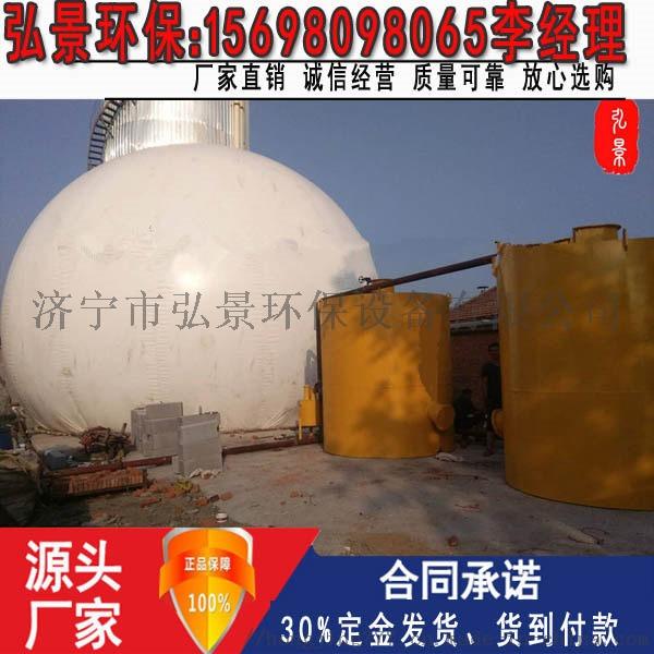 沼氣工程-畜禽糞污處理設備建設施工圖紙及廠家100754152