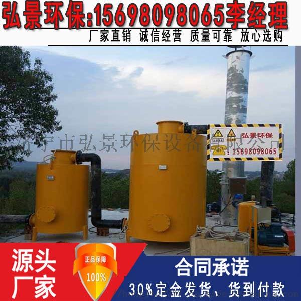 沼氣工程-畜禽糞污處理設備建設施工圖紙及廠家100754142