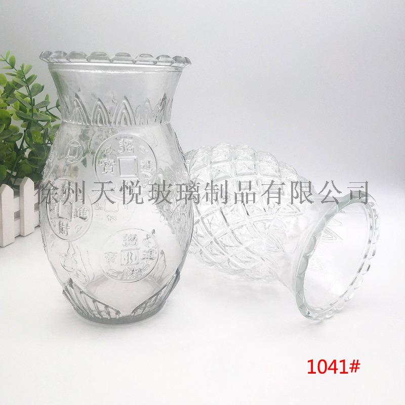 1041.jpg