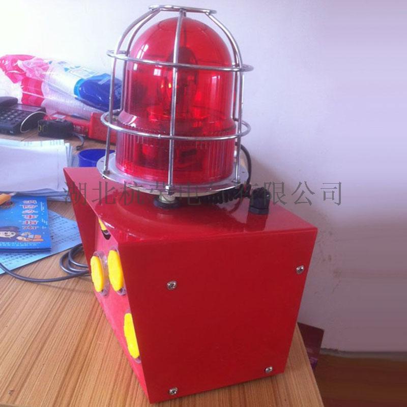 TBJ-150報警器圖.jpg