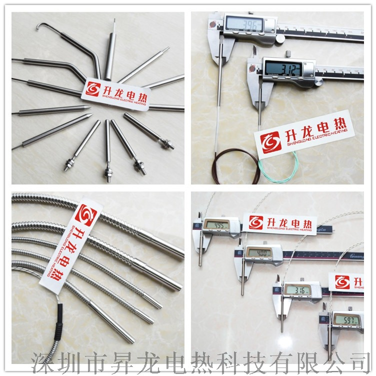 high quality cartridge heater factory.jpg